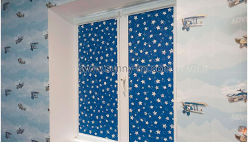 What is Blackout roller blinds