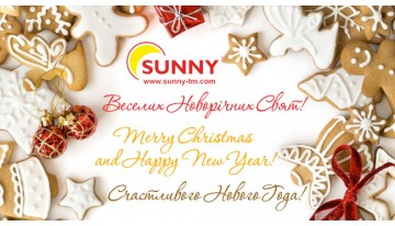 График работы SUNNY TM в период зимних праздников