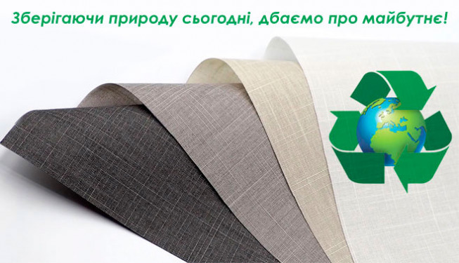 Відео-презентація тканин  Revival  із переробленого пластику