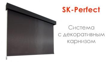 SK-Perfect и DN SK-Perfect