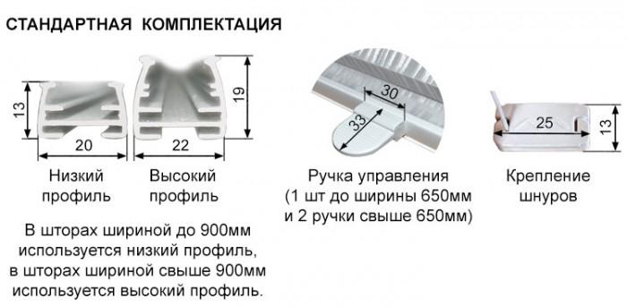 Plisse JM AB-41