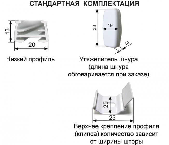 Plisse JM AO-28