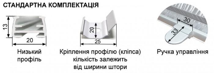Plisse JM DB-11