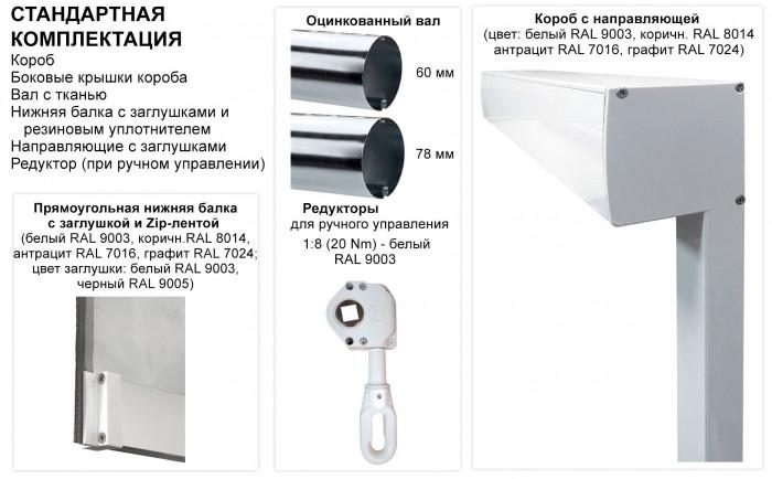 ZIP-система
