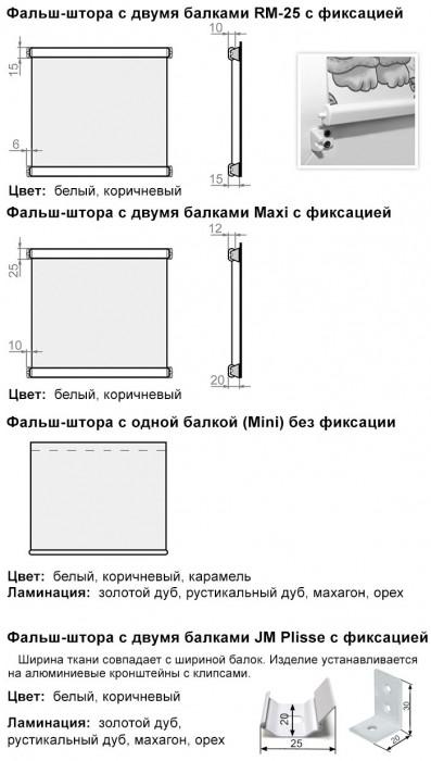 Важная информация - img