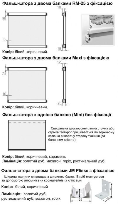 Важлива інформація - img
