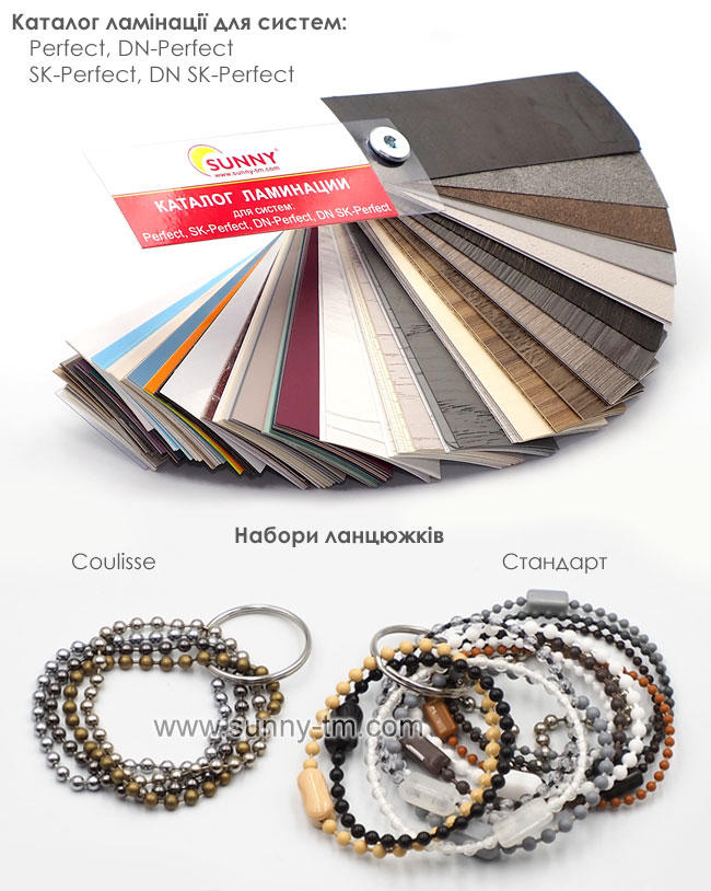 Catalog of lamination and chains for SUNNY TM dealers