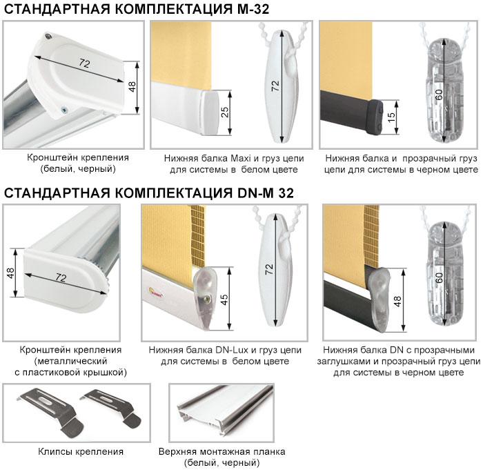 Новые системы рулонных штор: M-32 и DN-M 32
